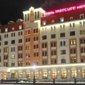 Гостиница Mercure Rosa Khutor 4*